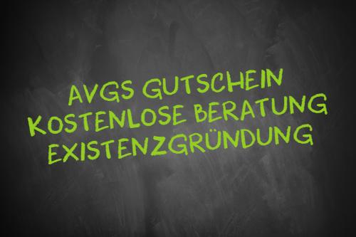 AVGS Gutschein für die kostenlose Beratung zur Existenzgründung